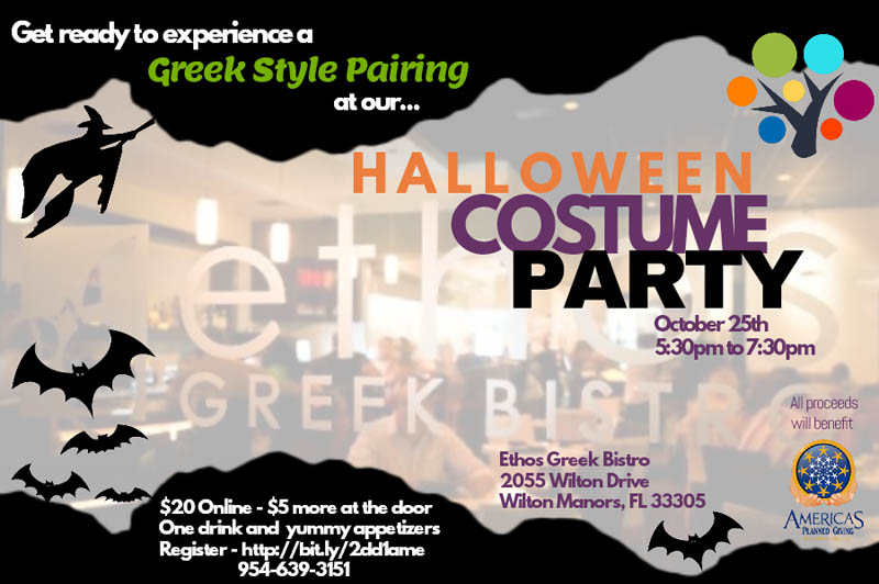 copy-of-copy-of-costume-party